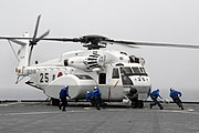 US Navy 111031-N-JL506-553 An MH-53E Super Stallion helicopter from the Japan Maritime Self-Defense Force (JMSDF) Helicopter Mine Squadron 111 land