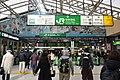 Ueno Station-1.jpg