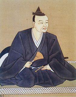 Hōjō Ujitsuna Japanese daimyo of the Sengoku period