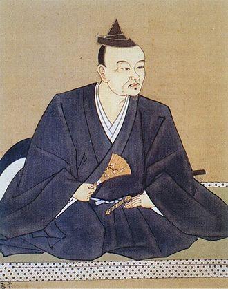 Hōjō Ujitsuna - Image: Ujituna Hojo