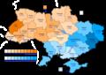 Ukraine Presidential Dec 2004 Vote (Highest vote).png