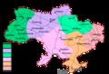 Ukrainian Railways (subdivisions).png