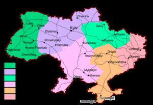Cisdnieper Railways - Image: Ukrainian Railways (subdivisions)