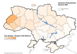 Our Ukraine–People's Self-Defense Bloc - A map showing the results of Our Ukraine (percentage of total national vote) per region for the 2007 parliamentary election.