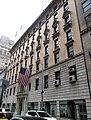 Unification Church NYC 4 West 43rd Street.jpg