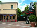 Universal Studios Hollywood Gibson Ampitheatre box office.JPG