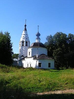 Plyos, Ivanovo Oblast - Image: Uspensky Sobor in Plyos