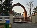 Utkal Sangeet Mahavidyalaya.jpg