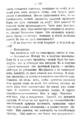 V.M. Doroshevich-Collection of Works. Volume IX. Court Essays-187.png