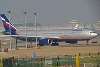 VQ-BMV - A333 - Aeroflot