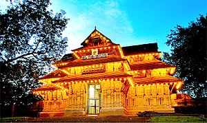 Religion in Kerala - Vadakkunnathan Temple dedicated to Shiva at Thrissur