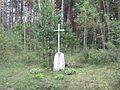 Veisiejų sen., Lithuania - panoramio.jpg