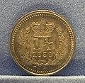 Victoria 1837-1901 coin pic6.JPG