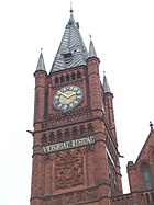 Victoria Building tower, Liverpool