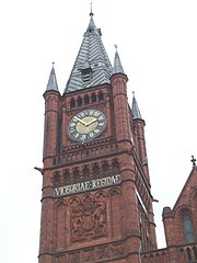 University of Liverpool's Victoria Building tower