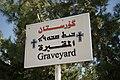 Views along the way and at the Shrine of Raban Boya in Shaqlawa 01.jpg