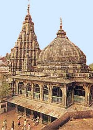 Vishnupad Mandir - Image: Vishnupadh Temple