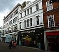 Vision Express, High Street, SUTTON, Surrey, Greater London - Flickr - tonymonblat.jpg