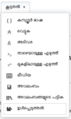 VisualEditor more pulldown-ml.PNG