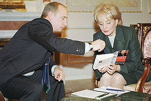 Barbara Walters' 10 Most Fascinating People - Walters meeting with Russian president Vladimir Putin in 2001