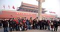 Voyage d'études en Chine 1.jpg