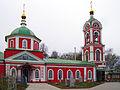 Vyazniki. Vozdvizhenskaya Church.jpg