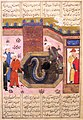 WLA lacma Iran Shiraz Ardashir Feeds Molten Metal to Haftvad the Worm.jpg