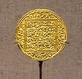 WLA lacma North Africa or Spain Gold Dinar Coin 1184-99.jpg