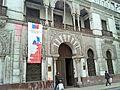 WLMCL - Palacio de La Alhambra 01.jpg