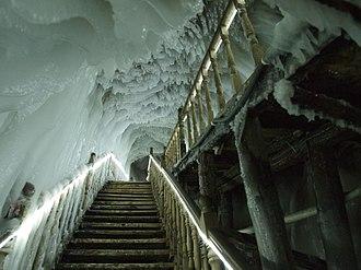 Ningwu County - Image: Wannian Ice Cave