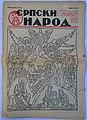 """Weekly newspaper """"Serbian people"""" (Srpski narod) 1942.jpg"""