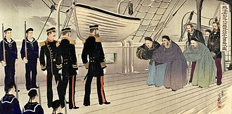 Battle of Weihaiwei - Ukiyo-e, by Toshihide Migita, depicting Chinese forces surrendering to Admiral Ito at the Battle of Weihaiwei.In reality, Ding had committed suicide after his defeat and never surrendered.