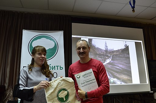 Wiki Loves Earth 2018 awards in Ukraine by Ilya 03