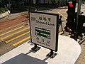 Wikimania HongKong 2013 by Olaf KosinskyDSCF7049.JPG