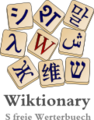 Wiktionary logo gsw PNG.png