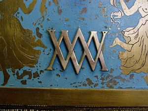 William Morris Agency - William Morris Fireplace Screen with monogram