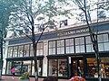 Williams-Sonoma store - Portland, Oregon.jpg