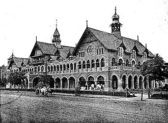 Abdullah Yusuf Ali - Ali studied at Wilson College in Bombay, shown here in 1893
