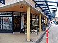 Winkelcentrum Heksenwiel DSCF4632.JPG