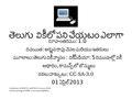 WorkingWithTeluguWiki.pdf