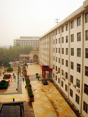 Xi'an International Studies University - Main building of XISU