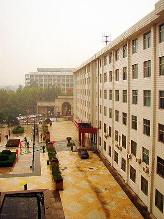 Xi'an International Studies University - Main building of XISU