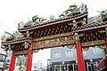 Yamashitacho, Naka Ward, Yokohama, Kanagawa Prefecture 231-0023, Japan - panoramio - jetsun (6).jpg