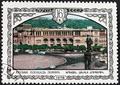 Yerevan Lenin Square 1978 Soviet stamp.png