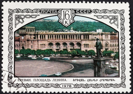 The statue of Lenin and the government house depicted on a 1978 Soviet stamp Yerevan Lenin Square 1978 Soviet stamp.png