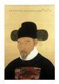 Yi Gwi, Joseon Dynasty.pdf