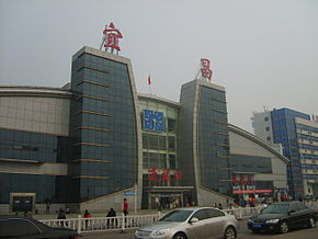 Yichang railway station.jpg