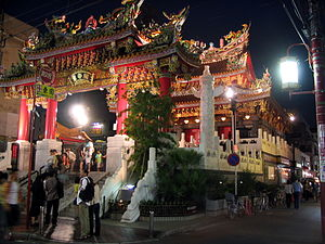 Chinese people in Japan - Kanteibyou Temple in Yokohama Chinatown