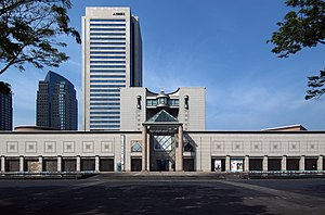 Yokohama Museum of Art 2009.jpg