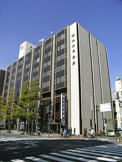 Yokohama Shinkin Bank.JPG